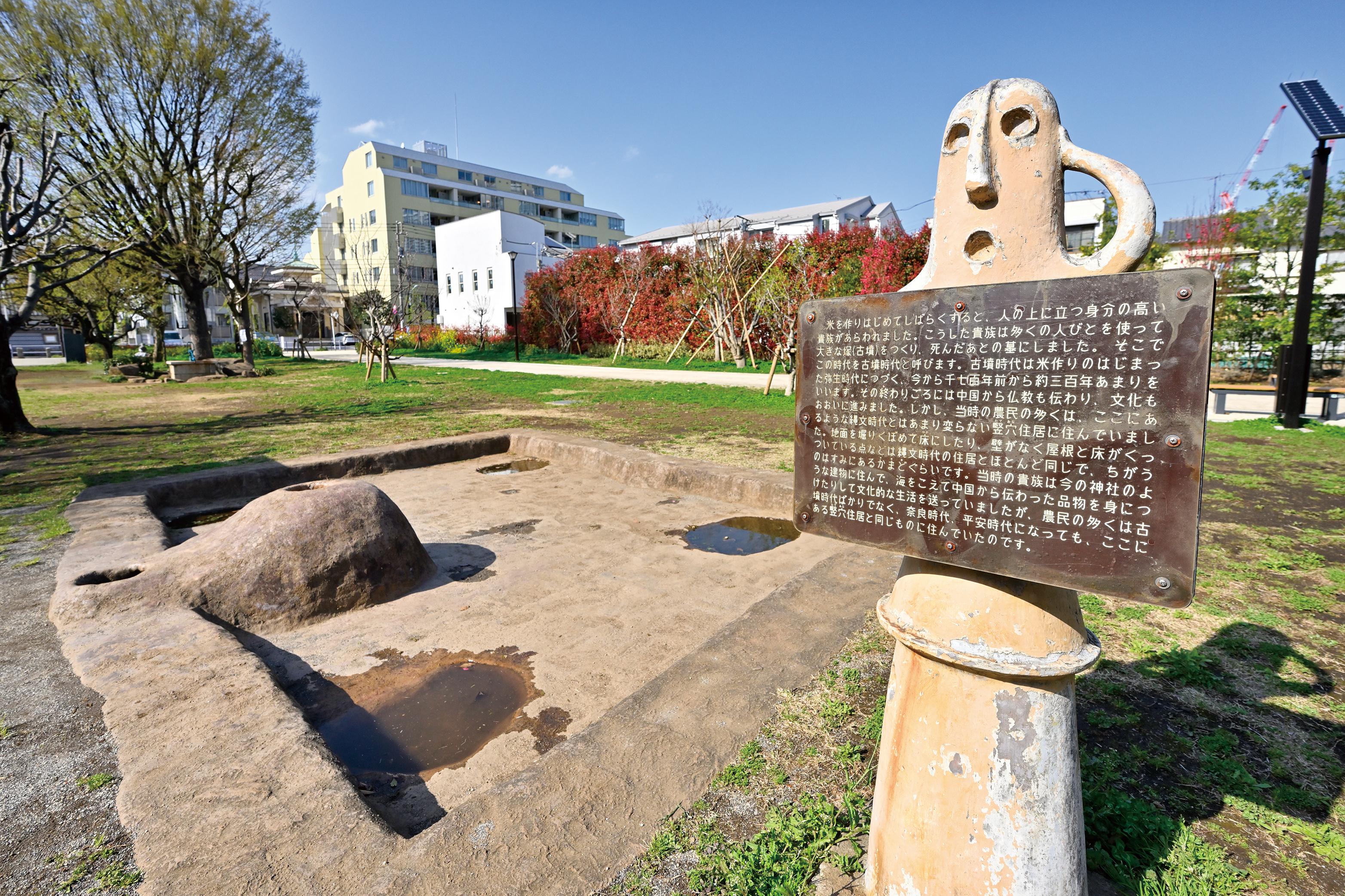 2021年5月号「三田台公園」