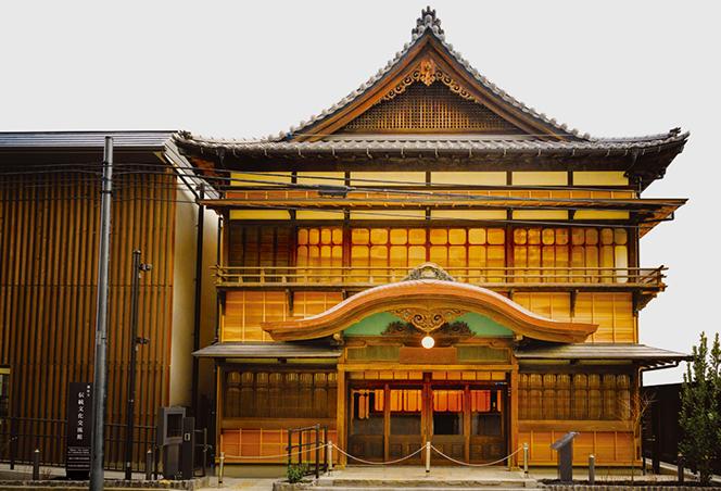 伝統文化交流館