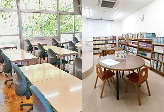 生涯学習センター/青山生涯学習館