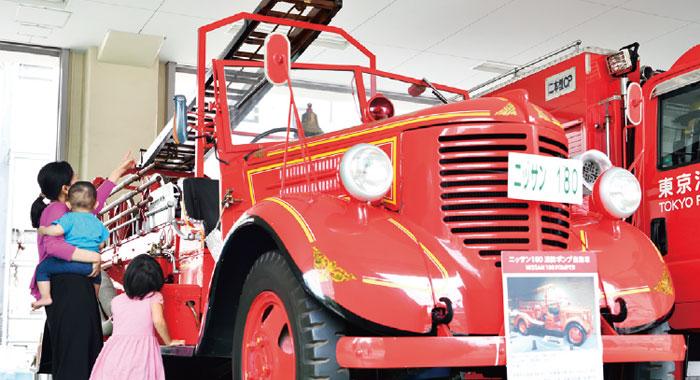 高輪消防署 二本榎出張所 展示物写真