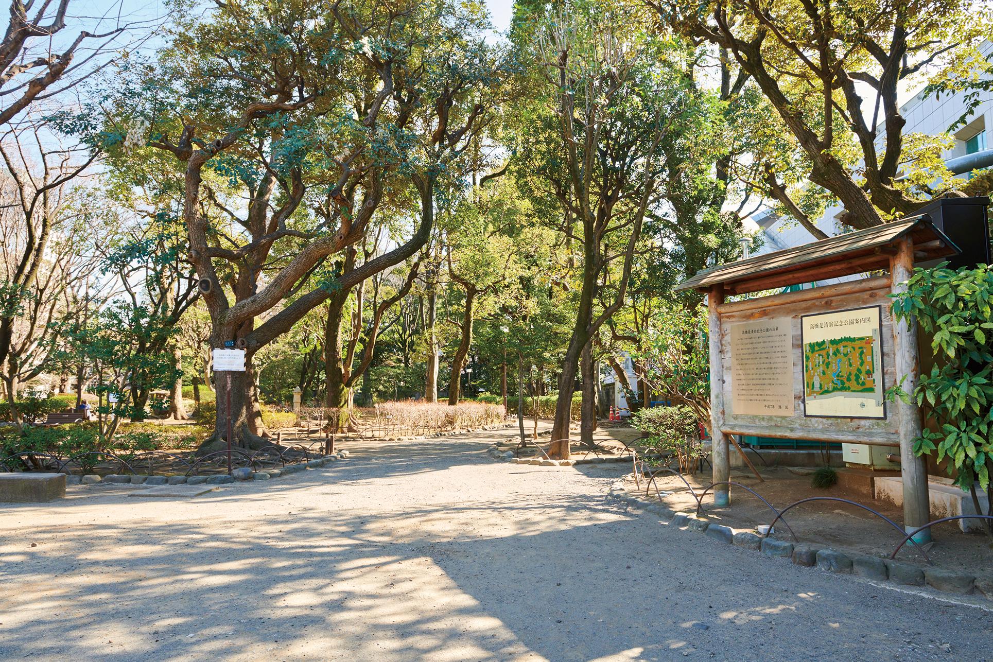 港区ー憩いの場 今昔STORY 第1回 高橋是清翁記念公園