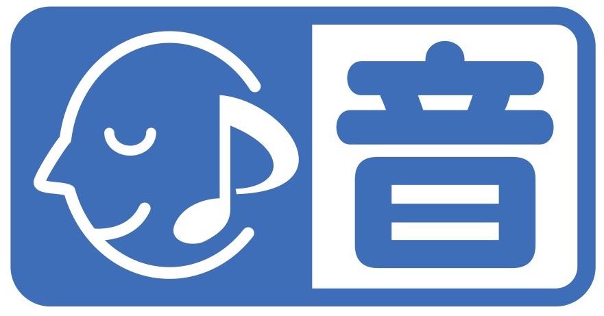 音声ガイドロゴ