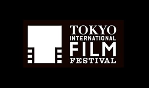 東京都国際映画祭みなと委員会
